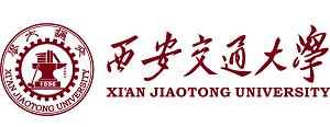 xi'an jiaotong.png